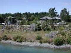 Orana Wildlife Parklands 240x180 - Orana Wildlife Park
